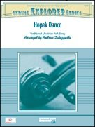 HOPAK DANCE (String Explorer)
